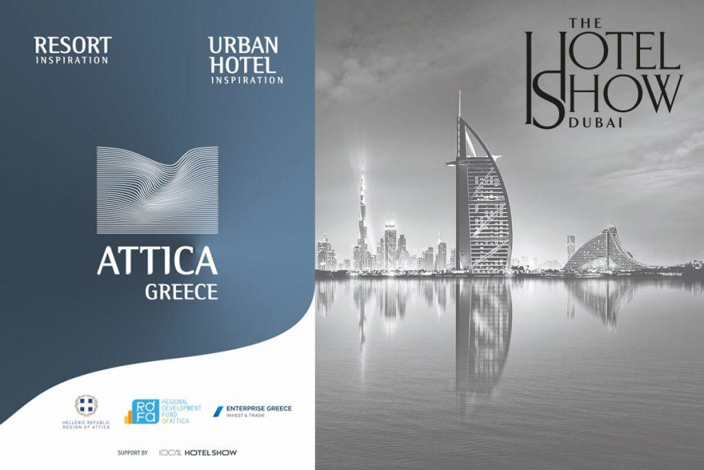 Αποτέλεσμα εικόνας για Αίσθηση προκάλεσαν οι δύο ελληνικές ξενοδοχειακές προτάσεις στην The Hotel Show Dubai 2018