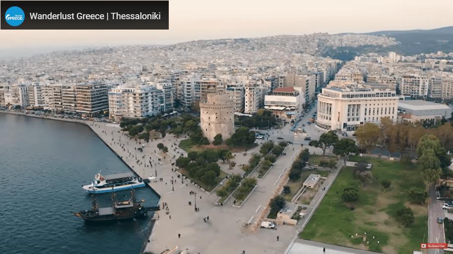 54b1d4728627 Η Wanderlust Greece ταξιδεύει στη Θεσσαλονίκη και μας συστήνει την ...