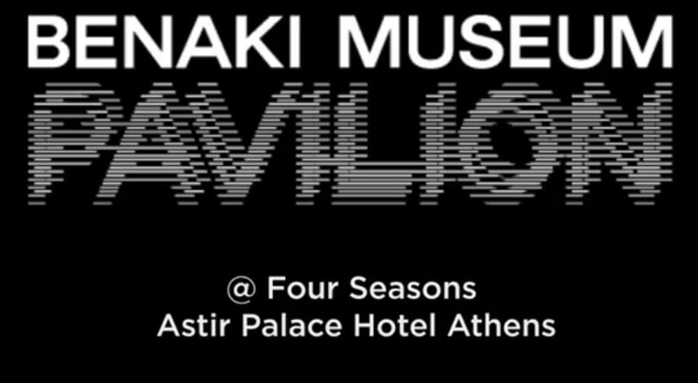 Αποτέλεσμα εικόνας για Ανοίγει το Benaki Museum Pavilion στο Four Seasons Astir Palace Hotel Athens